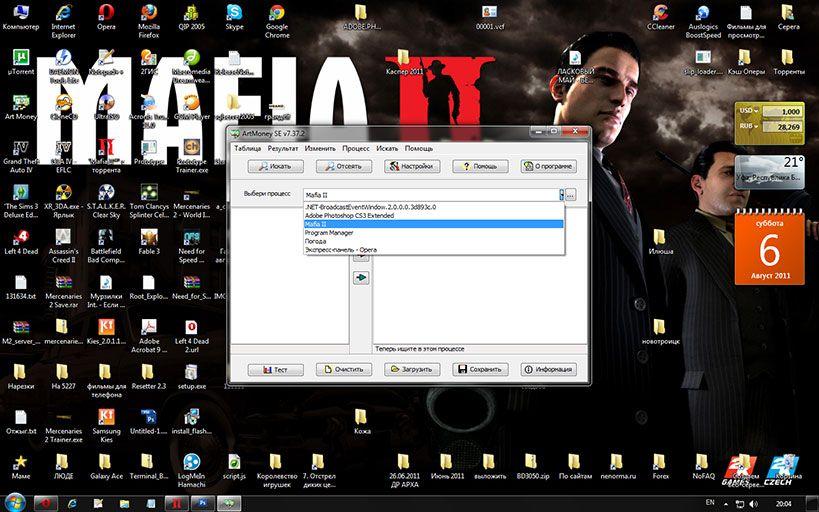 Запускаем Art Money для взлома Mafia 2