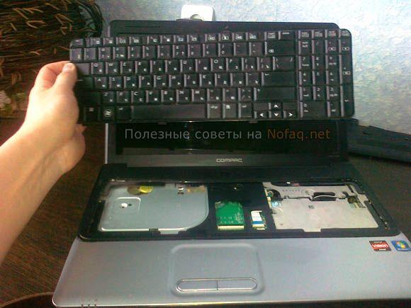 Статья с фотографиями о том, как я разобрал ноутбук hp compaq