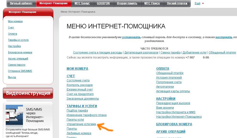 Свежие новости города рубцовска