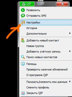 Сохраняем сообщения Анти-спам бота