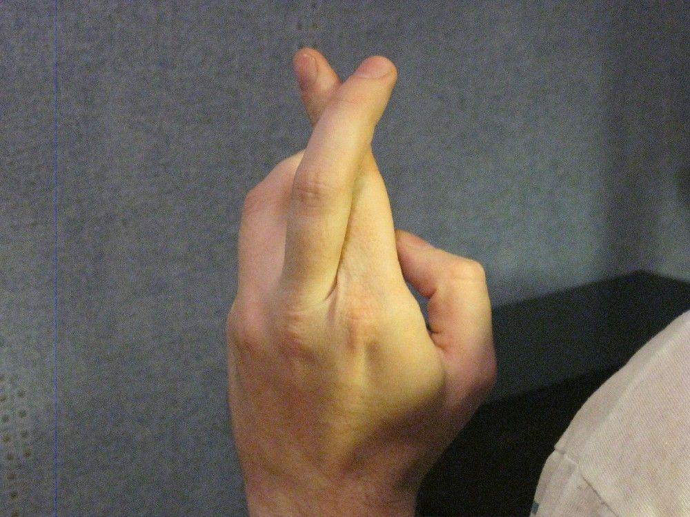 Скрещиваем пальцы